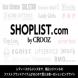 ファストファッション通販 SHIPLIST.com メンズっていい感じ?